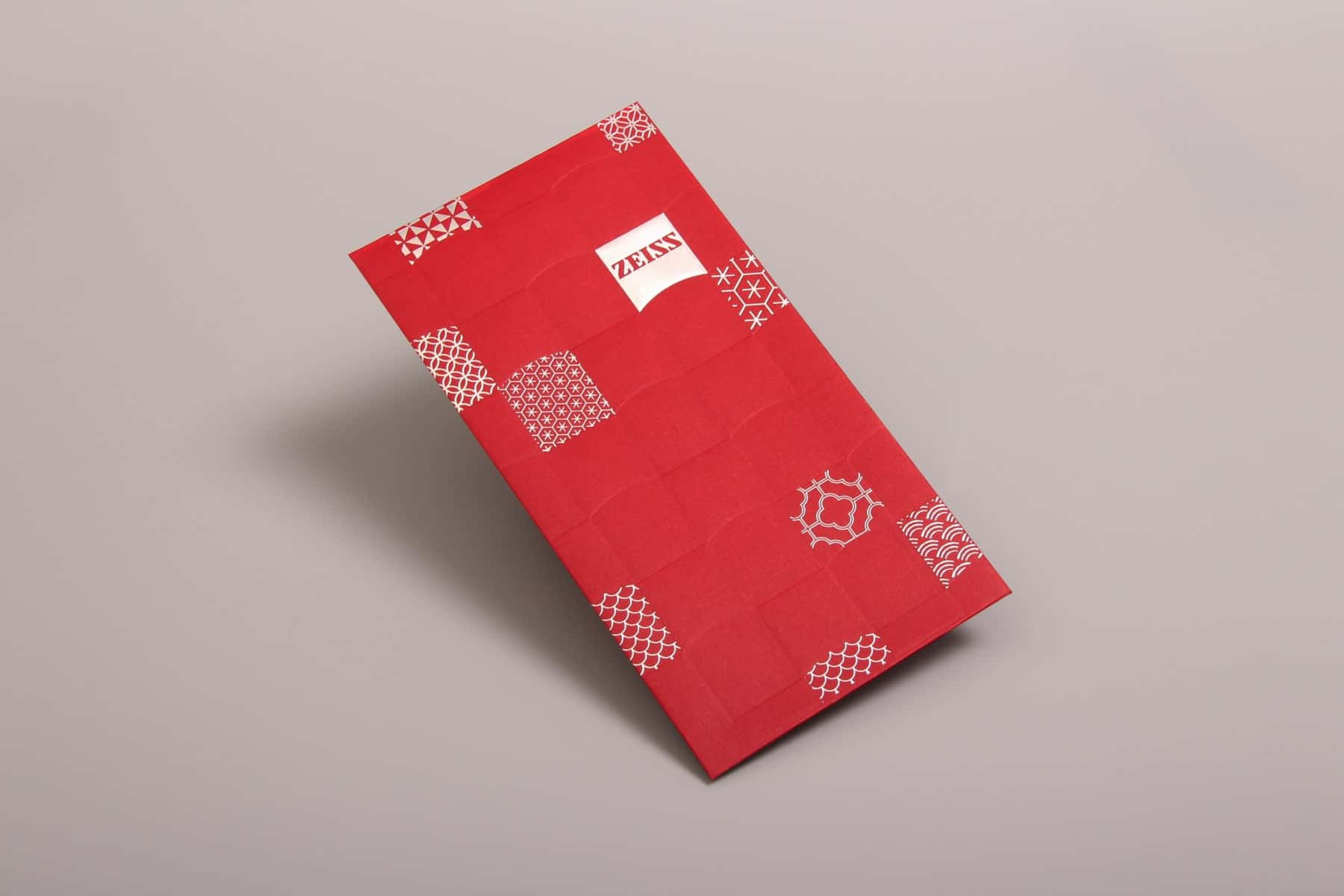 ZEISS Red Pocket Design
