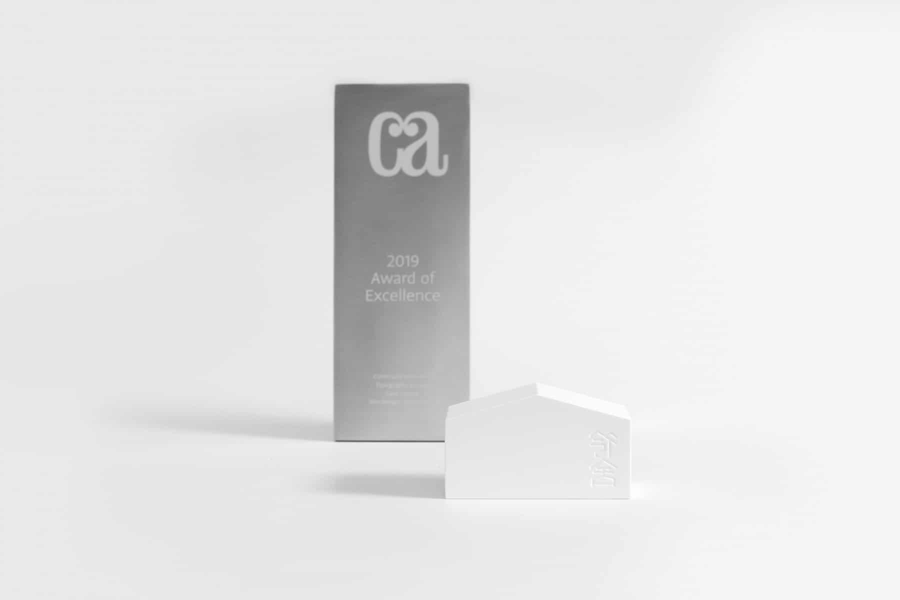 Communication Arts Typography 2019 – Lane House 邻舍