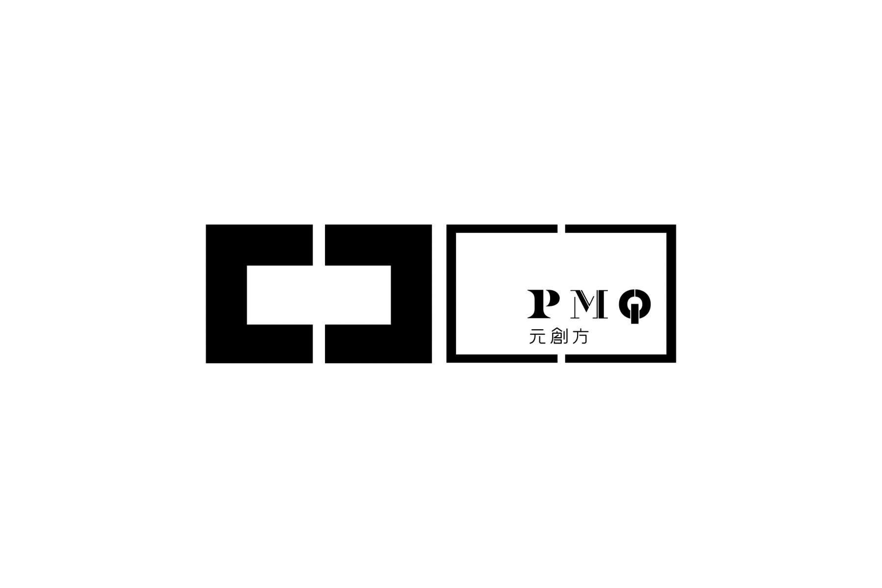 PMQ 元創方招募計劃