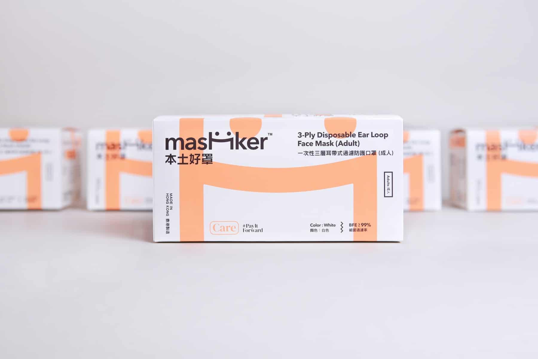 MasHker 本土好罩   Branding design