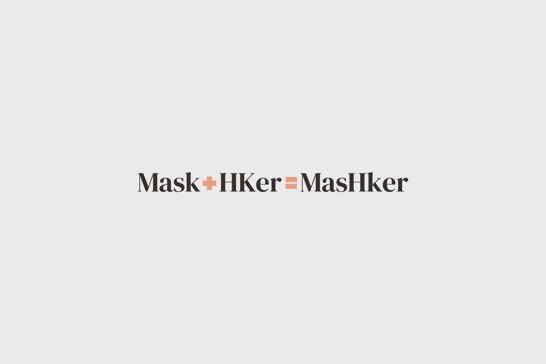 MasHker 本土好罩   品牌設計