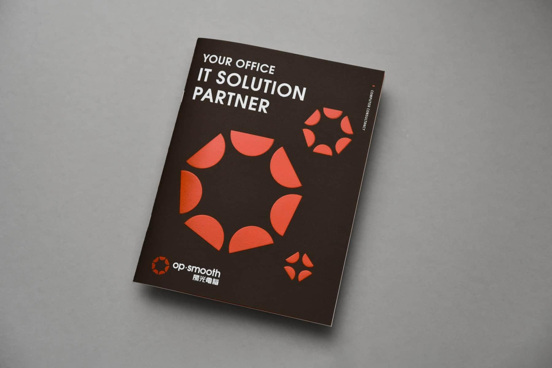 Op·smooth | Branding Design