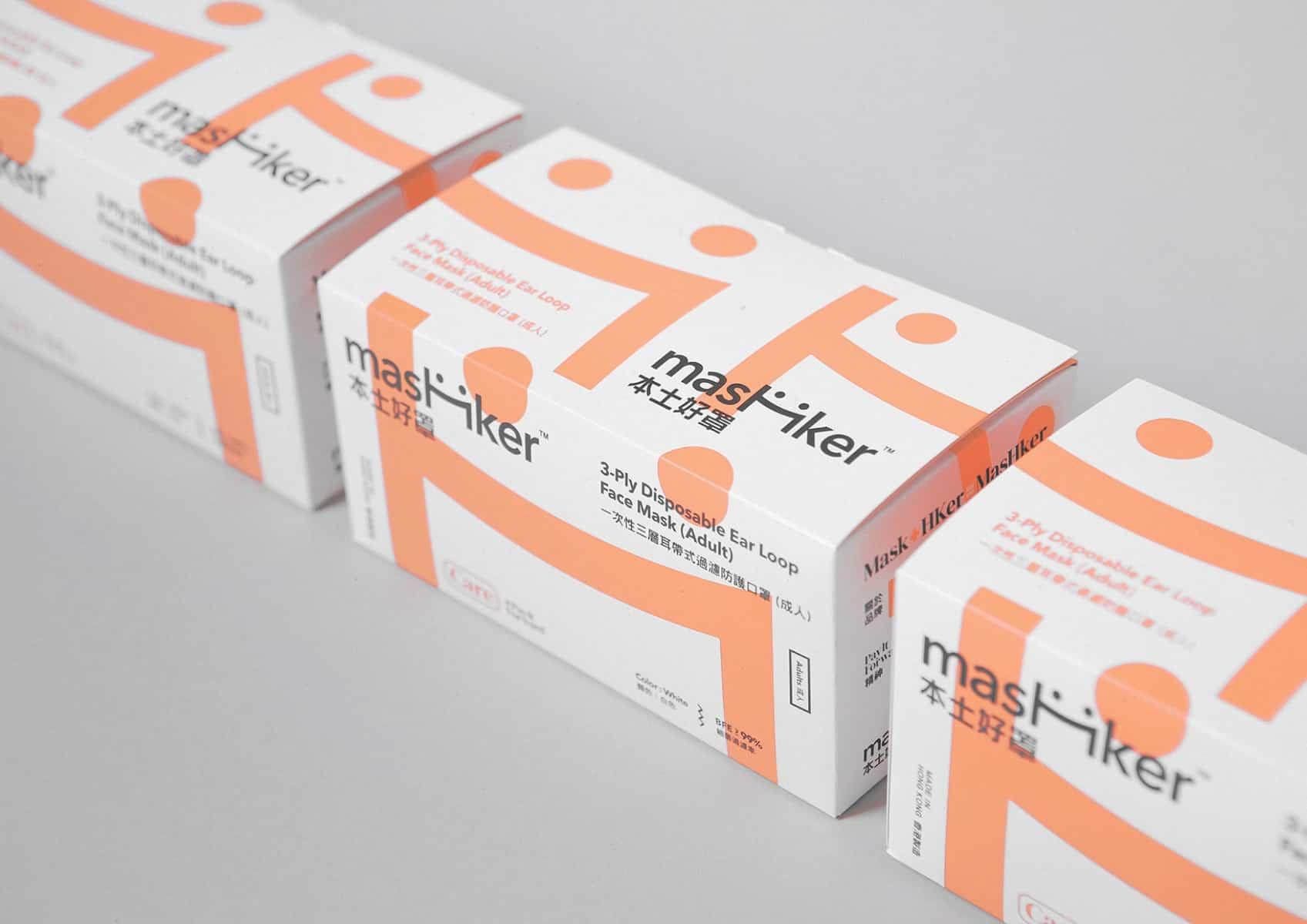MasHker 本土好罩 | Branding design