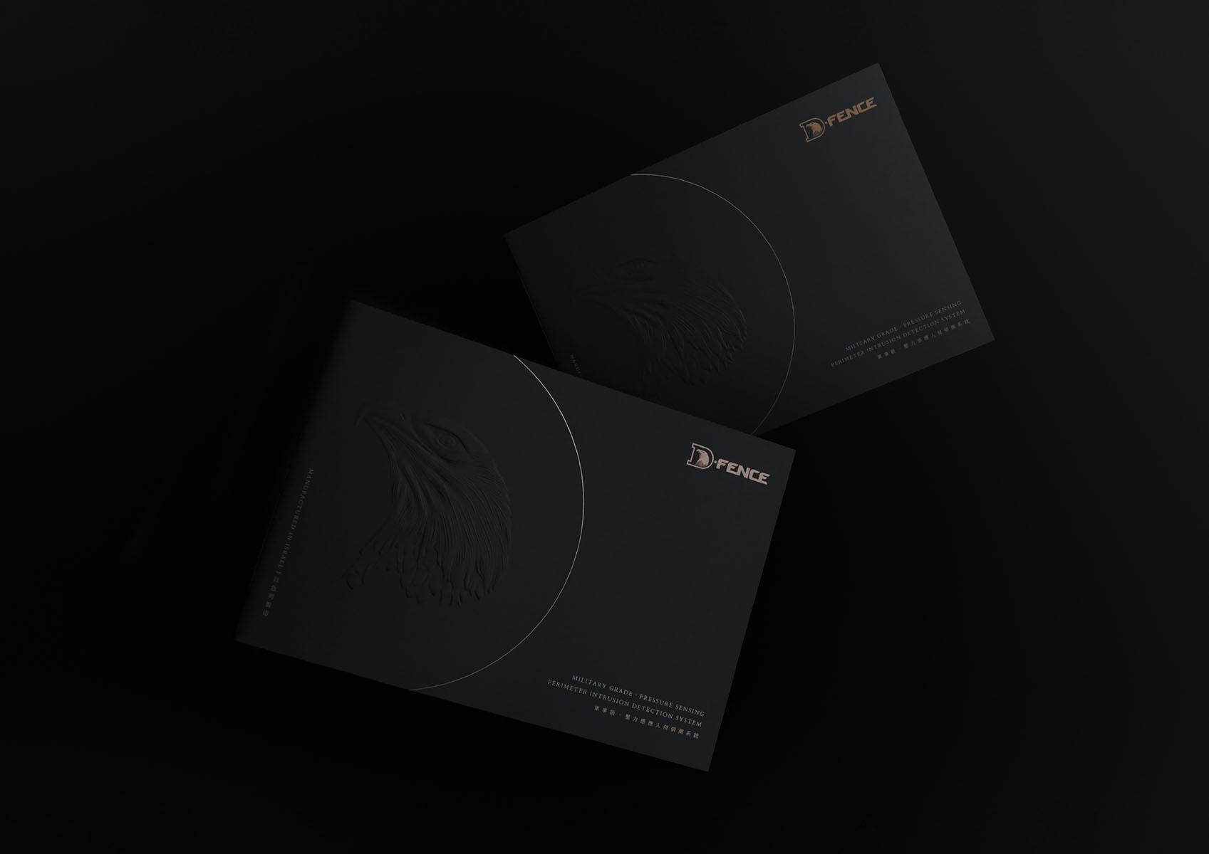 D-FENCE Perimeter Intrusion Detection System brochure