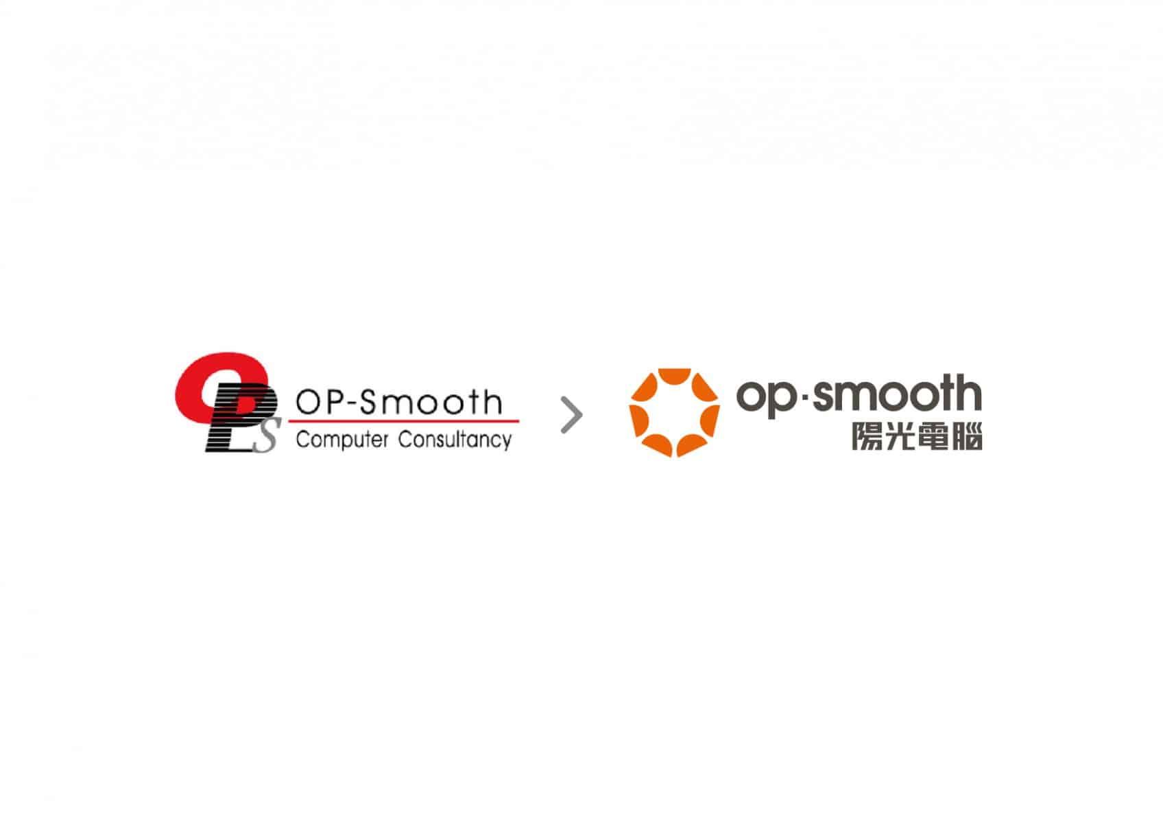 op·smooth 陽光電腦 品牌設計