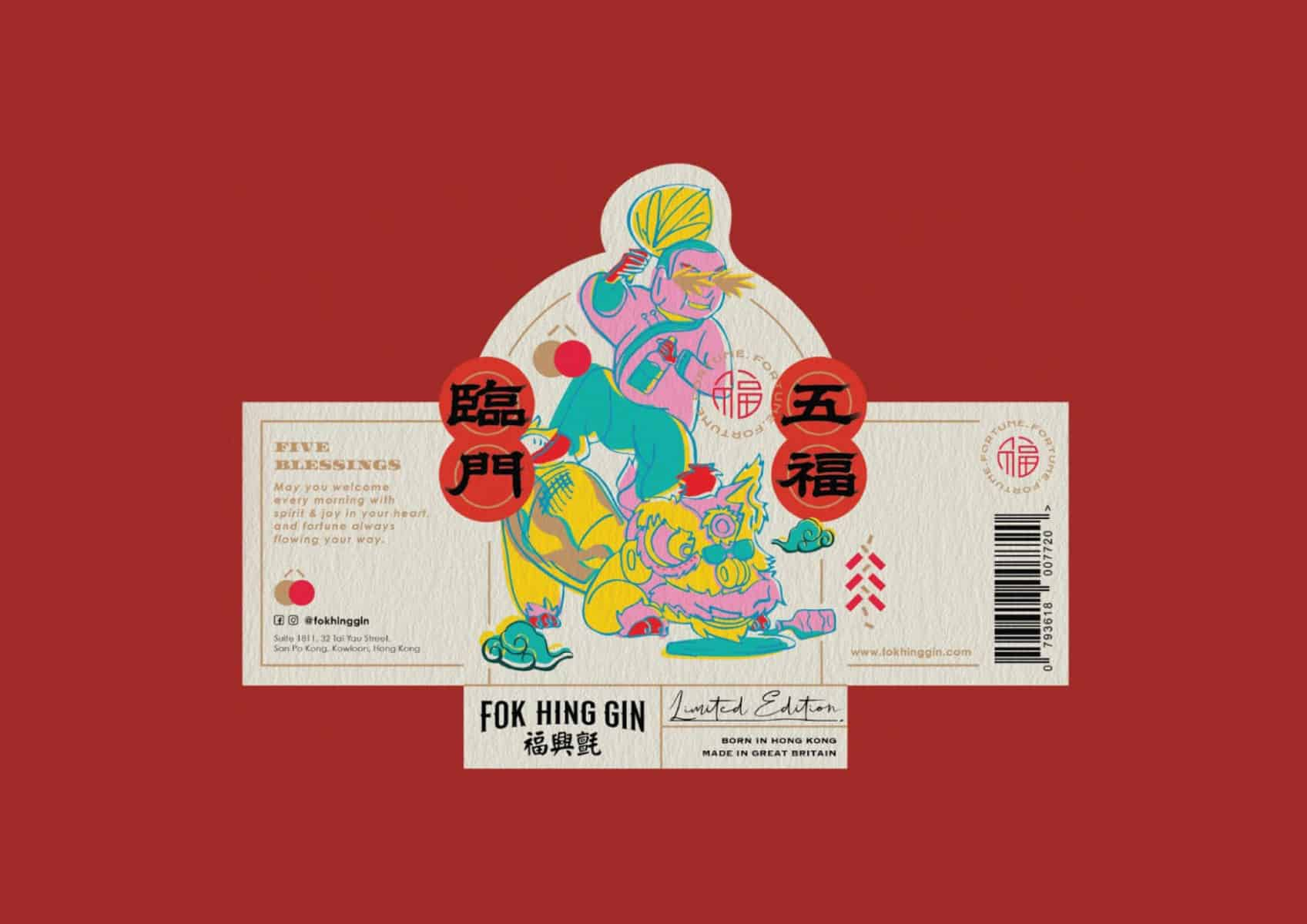 Gin Packaging Label