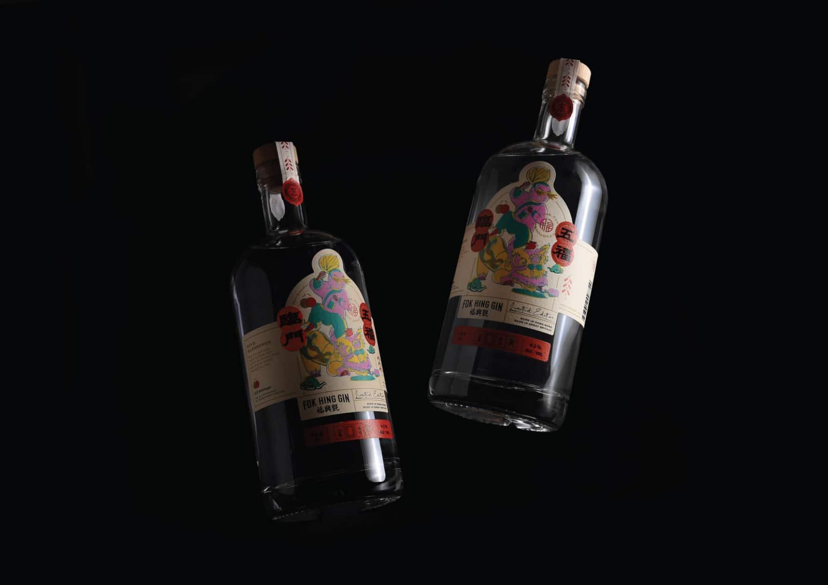 Gin Packaging Designs