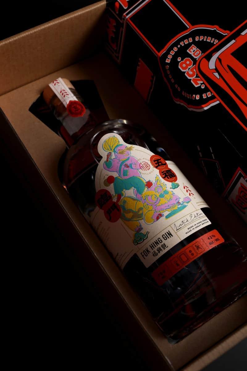 Gin Packaging Box