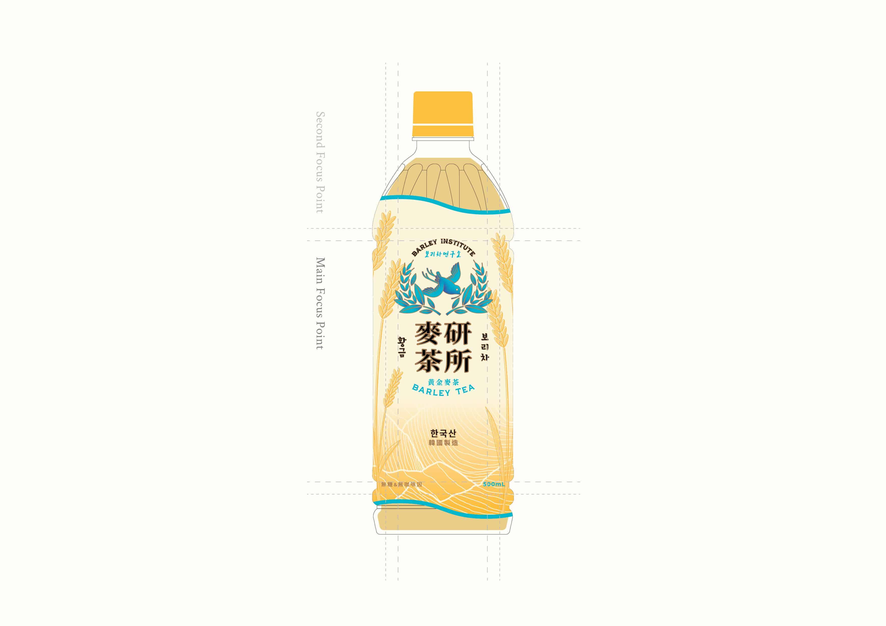 Op·smooth   Branding Design
