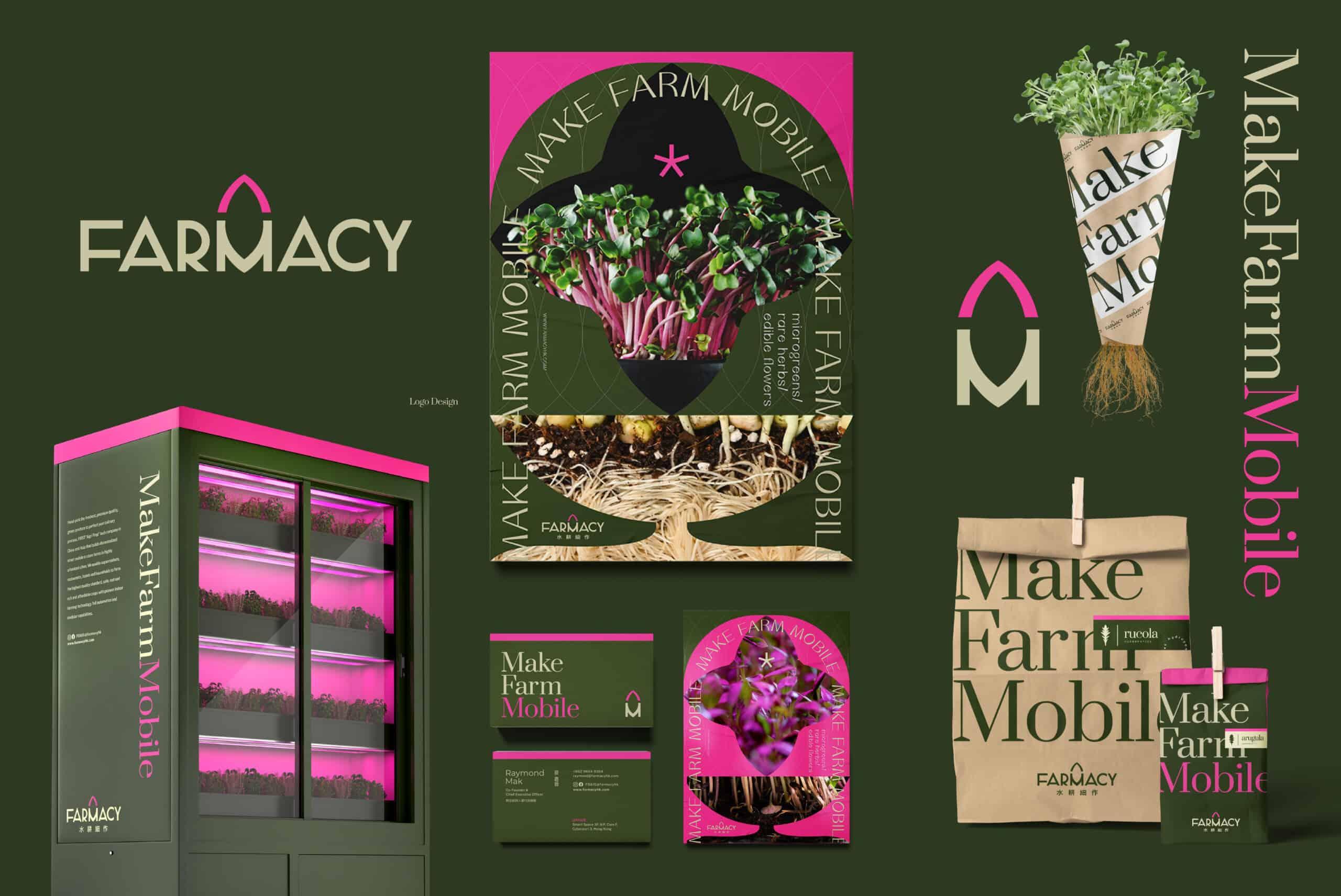 branding Design 品牌設計