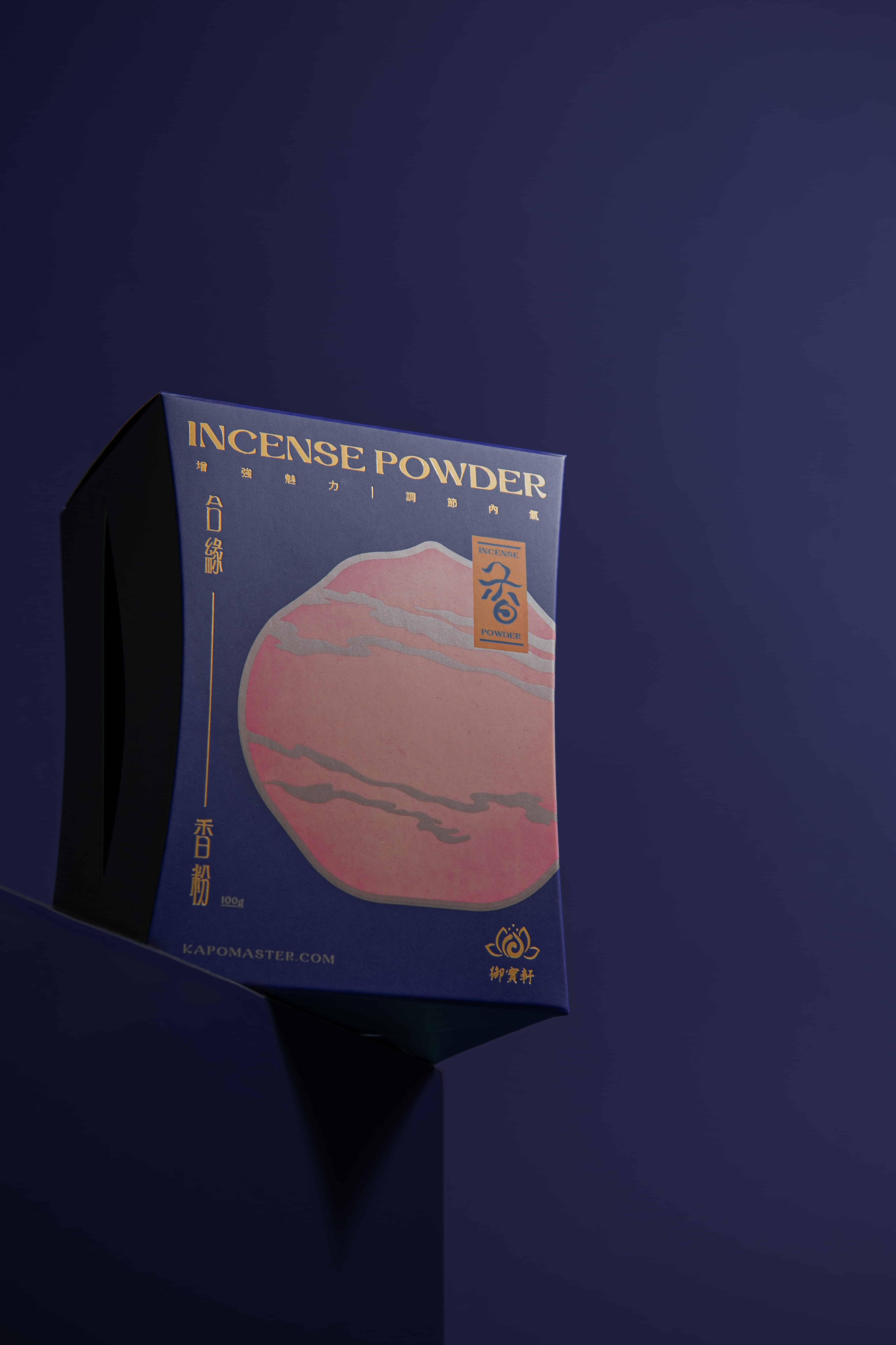 K.C Fortune Telling Incense Powder   Package Design